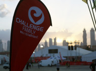 Challenge Oman Cancelled